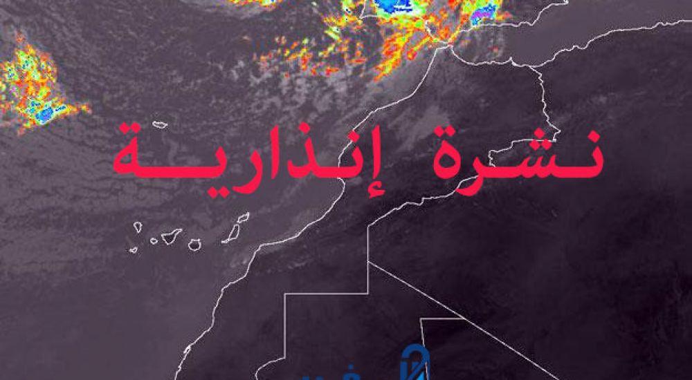 تصل لـ40 ملم.. أمطار رعدية قوية الثلاثاء والأربعاء بعدد من أقاليم المملكة