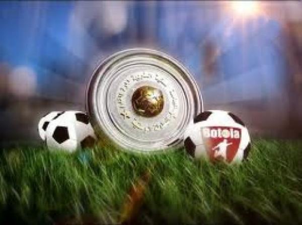 برنامج البطولة الوطنية الاحترافية (الدورة ال18)