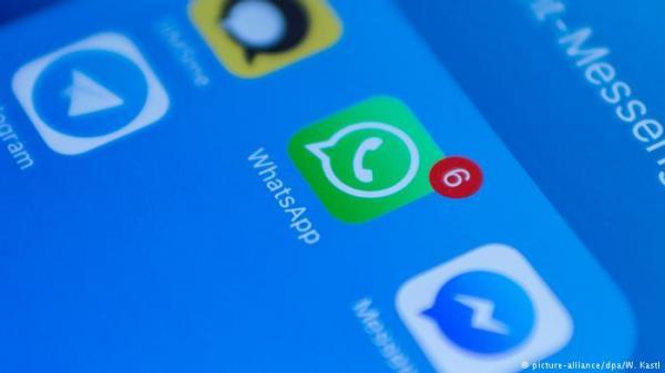 واتس آب تصلح ثغرة كادت تقضي على هواتف المستخدمين!