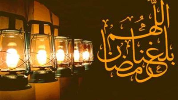 الاستعداد الديني لشهر رمضان