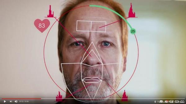 تطبيق لكشف الكذب يتحول لتقنية لقياس ضغط الدم عبر الموبايل