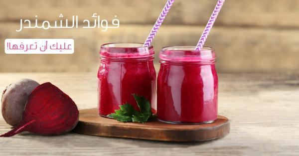 عصير صحي جدا خلال شهر رمضان