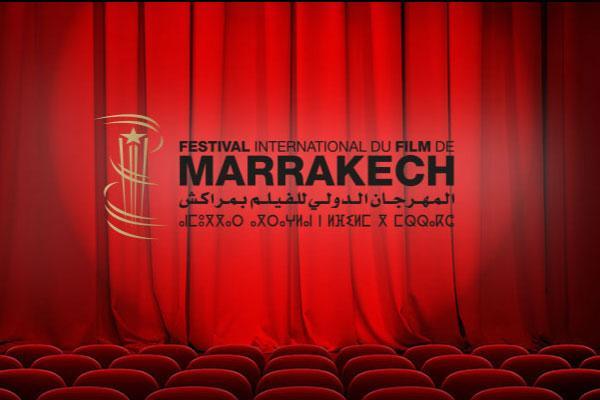 تسعة أعضاء من خمس قارات يشكلون لجنة تحكيم الدورة 18 للمهرجان الدولي للفيلم بمراكش