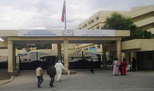ماشي كذبة أبريل!..الوزير أنس الدكالي يعفي رسميا مدير المستشفى الجهوي ببني ملال وهذا هو خلفه