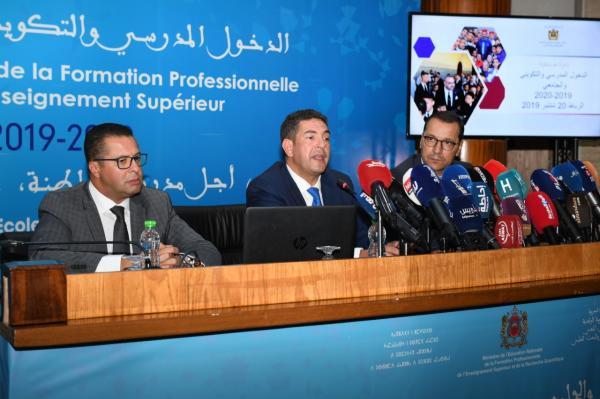 """وزارة أمزازي تُوضح بشأن """"جدل"""" تعميم التعليم الخصوصي في البوادي"""