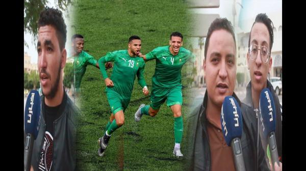 ردود فعل الجماهير المغربية بعد فوز المنتخب الوطني على بوروندي بثلاثية