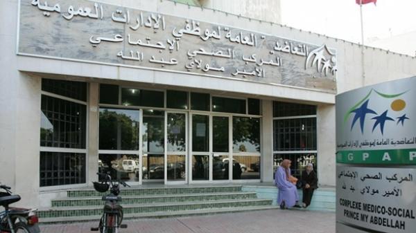 انتخاب رئيس جديد للمجلس  للتعاضدية العامة لموظفي الإدارات العمومية