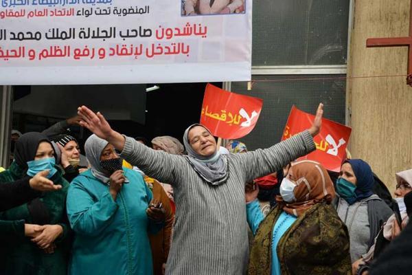 """سلطات الدار البيضاء تمنع """"أرباب الحمامات"""" من الإحتجاج..."""