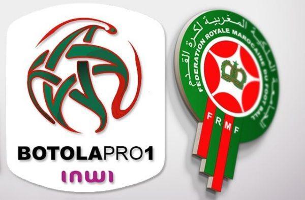 البطولة الوطنية الإحترافية: برنامج الدورة 22