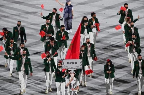 أولمبياد طوكيو: إقصاء مبكر لأربعة رياضيين مغاربة