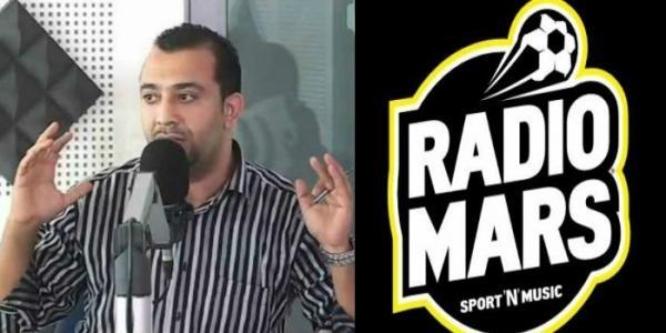 """فرض عقوبة صارمة وغير مسبوقة على المحطة الإذاعية """"راديو مارس"""""""