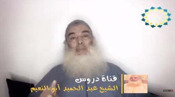 """فقهاء الضلالة...""""الشيخ أبو النعيم"""" يكفر الدولة المغربية لأنها قررت إغلاق المساجد خوفا من فيروس """"كورونا"""" (فيديو)"""