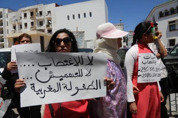 ما تقيش ولدي: الدولة تنهج سياسة النعامة تجاه تعرض أطفال مغاربة لاعتداءات جنسية