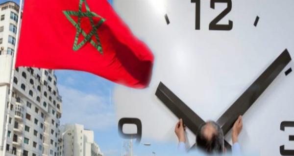 """المغرب يعود إلى """"التوقيت الصيفي"""" في هذا التاريخ!"""