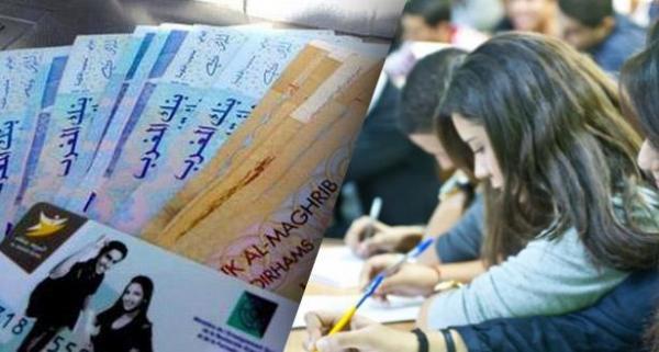 طلبة يحتجون بسبب إلغاء منحة الماستر