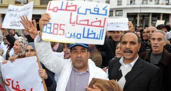 """خاص: جبر ضرر الأساتذة """"ضحايا النظامين"""" يسقط ضحايا جدد"""
