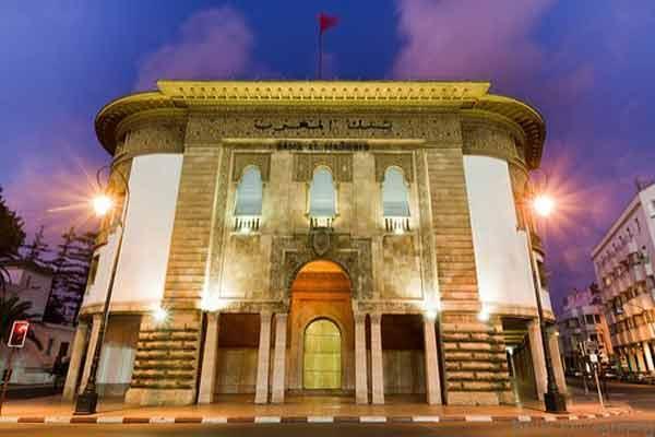 المؤسسات المالية بالمغرب مقبلة على تغييرات كبيرة على مستوى  إدارتها