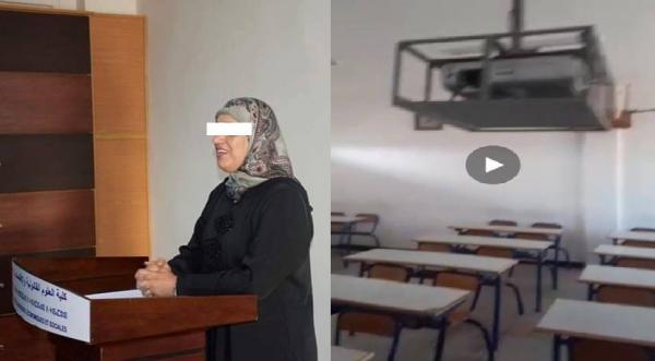مديرية التعليم تدخل على الخط بعد تعرض أستاذة للاعتداء اللفظي والسرقة