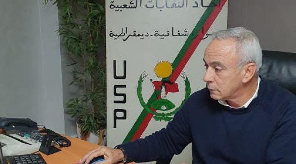 """تأسيس """"حزب سياسي"""" جديد بالمغرب أسابيع قليلة قبيل الانتخابات"""