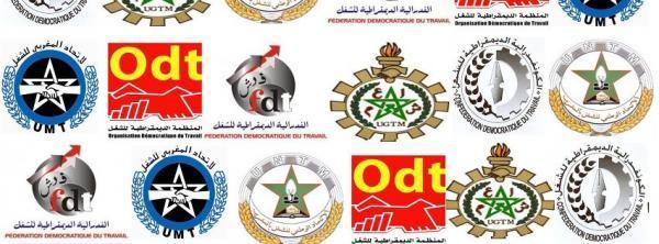 """وزارة التربية الوطنية تخرج عن صمتها بخصوص خبر منحها 250 """"تفرغا نقابيا"""""""