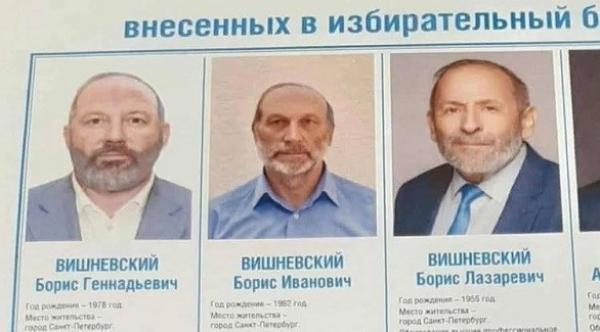 بالفيديو...روسي يخوض الانتخابات ضد شخصين آخرين سرقا اسمه وقلدا مظهره الجسدي
