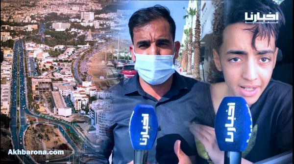آراء ساكنة أكادير بخصوص قرار حظر التنقل الليلي في رمضان
