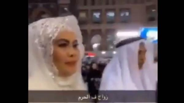 زغاريد ومباركات: زفاف في الحرم المكي يثير الجدل