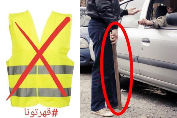 """فعلا هدشي بزاف: بيضاويون يطلقون حملة """"قهرتونا"""" تنديدا بصمت المسؤولين  على بطش وسطوة """"الكارديانات"""""""
