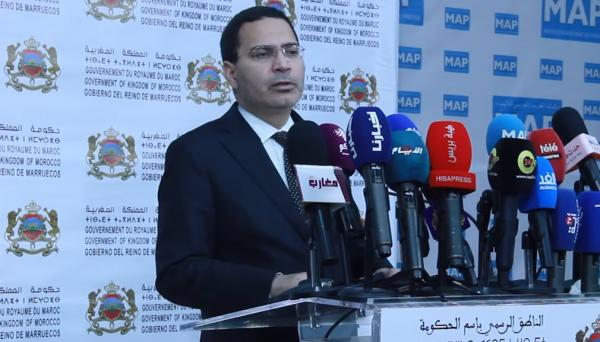 هذا تعليق الحكومة بخصوص منع إيران من حضور مؤتمر بالمغرب