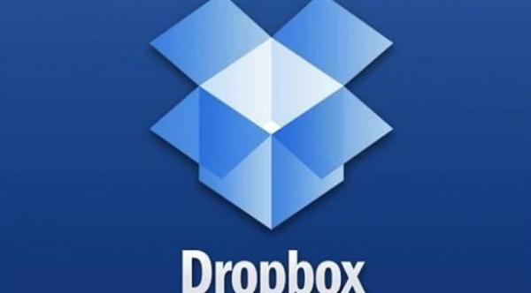دروب بوكس تُقيّد الحسابات الأساسية المجانية