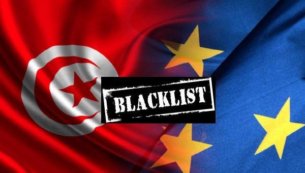 سحب تونس رسميا من القائمة السوداء