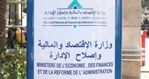 قانون المالية المعدل لسنة 2020.. إعادة توجيه نفقات الاستثمار نحو الأولويات الاستراتيجية