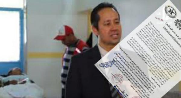 رسميا بالوثيقة: إعفاء المندوب الإقليمي للصحة بالقنيطرة