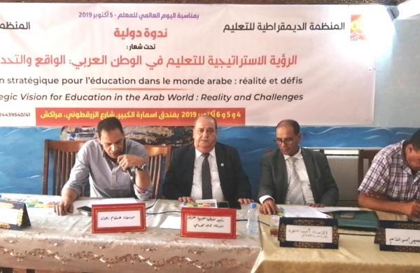 رئيس المنظمة العربية للتربية لأخبارنا: وضع المعلم العربي صعب