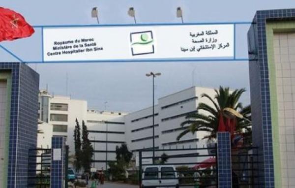 إدارة مستشفى مغربي تطالب مستخدميها بهذا الإجراء العجيب وترفض تطبيق حكم قضائي