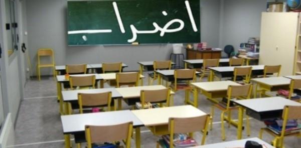 الشلل يصيب جل المؤسسات التعليمية بالمغرب والنقابات تتحدث عن نجاح مطلق للإضراب العام