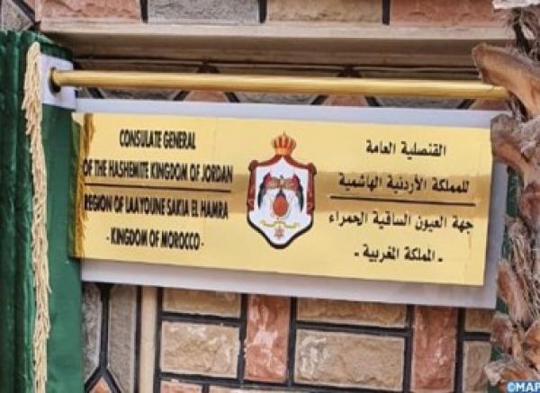 عاجل: المملكة الأردنية تفتتح قنصلية عامة لها بمدينة العيون