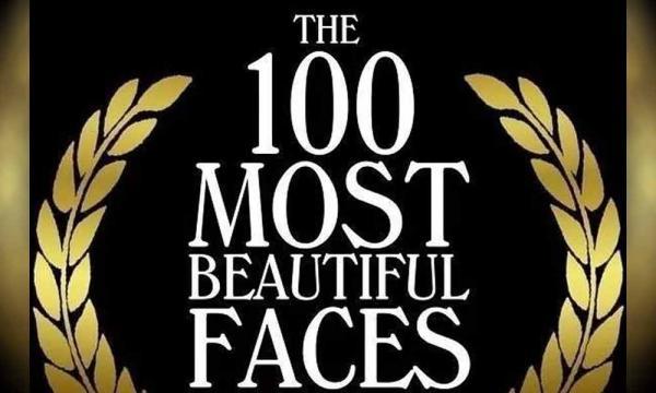 فنانة مغربية شابة تتنافس على لقب أجمل وجه في العالم (صورة)