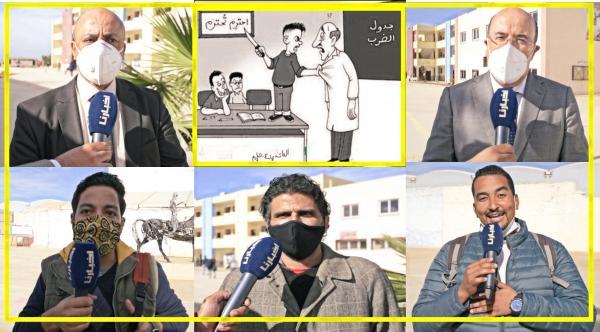 """في سابقة بالمغرب: وزارة """"التعليم"""" توظف أطرا متخصصين في الدعم """"النفسي"""" و""""الاجتماعي"""" بالمؤسسات العمومية (فيديو)"""
