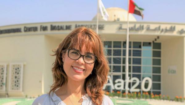 """تعيين المغربية """"اسمهان الوافي"""" في منصب كبير بمنظمة الأغذية والزراعة للأمم المتحدة"""