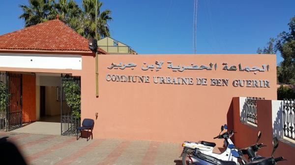 ضدا على توجه الحكومة محكمة بمراكش تحجز على أموال جماعة بن جرير