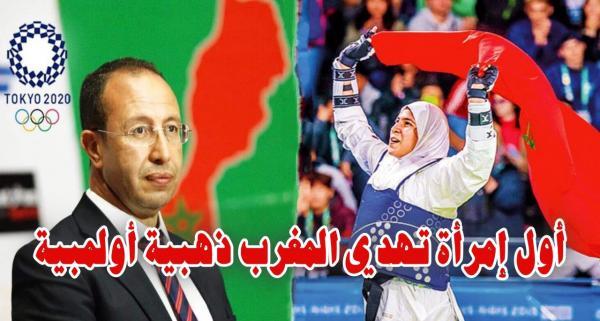 """هل هي فعلا مصابة؟ غضب عارم بعد استبعاد البطلة """"أبوفارس"""" من لائحة المنتخب الوطني المشاركة في إقصائيات أولمبياد """"طوكيو"""""""