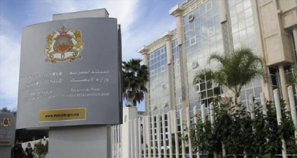 """منظمة وطنية تجلد """"العثماني"""" بسبب حذف وزارة الإتصال والتعامل مع الملف كأمن دولة"""