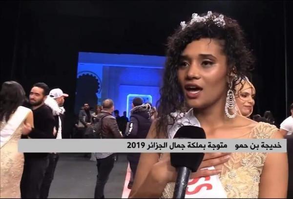 المتوجة بملكة جمال الجزائر 2019