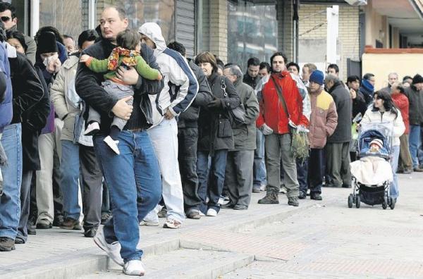 أزيد من 279 ألف من المغاربة مسجلين في الضمان الاجتماعي بإسبانيا إلى غاية نهاية شهر ماي الماضي