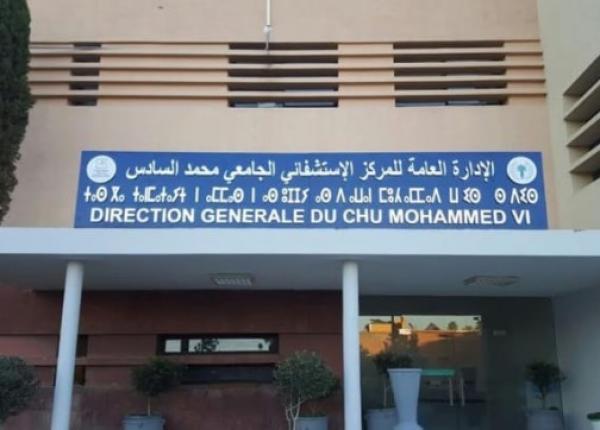 وضع خطير: مصلحة المساعدة الطبية المستعجلة SAMU بمراكش تستغيث...