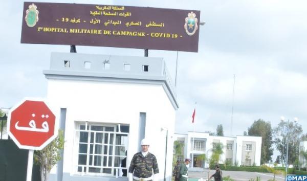 مستشفى ميداني عسكري في النواصر، بنية استشفائية جديدة لمواجهة فيروس كورونا