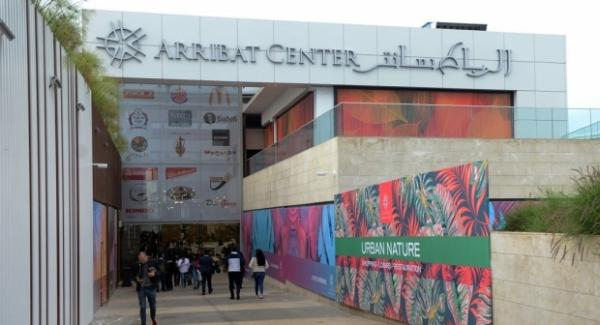 """سرقة وفوضى عارمة بـ""""الرباط سانتر"""" خلال حفل افتتاح فرع ماركة ملابس عالمية"""