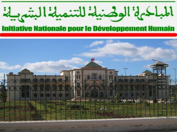 عمالة خريبكة: المبادرة الوطنية للتنمية البشرية تدخل مرحلة الإصلاح المقياسي بالمصادقة على العديد من المشاريع التنموية