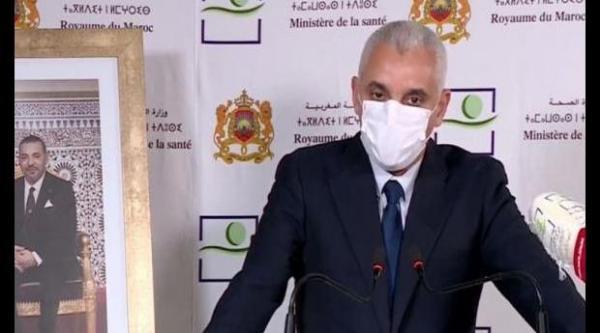 وزارة الصحة تفند مضمون تدوينة تحمل بروتوكولا علاجيا خاصا بمرض كوفيد-19
